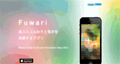 Preview of fuwari.mobi