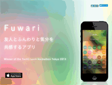 Tablet Preview of fuwari.mobi